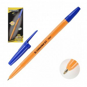 """Шариковая ручка """"CORVINA 51"""", 1,0 мм, синяя"""