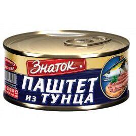 Самое вкусное и полезное — масло ГХИ — Консервация