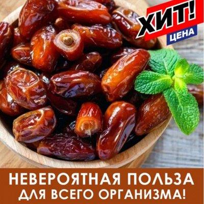 Орехи и Сухофрукты. Правильное и полезное питание