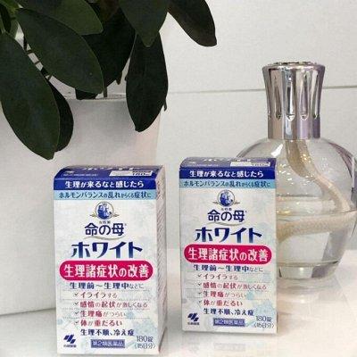 Витамины и бытовая химия из Японии! Хиты по низкой цене — Витаминные комплексы для женщин и мужчин