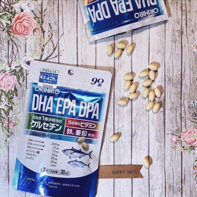Витамины и бытовая химия из Японии! Хиты по низкой цене — Витамины на 15 и 20 дней по 129 руб