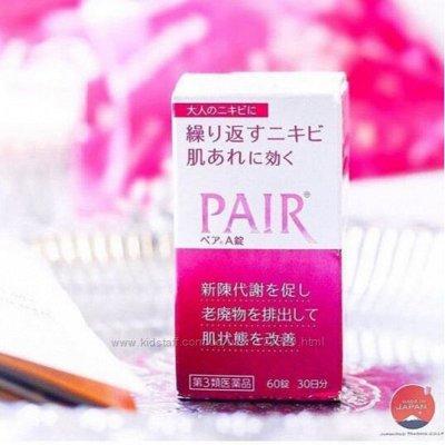 Витамины и бытовая химия из Японии! Хиты по низкой цене — Витамины и уход для кожи, волос и ногтей, в наличии