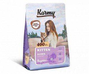 Сухой Корм Karmy (Карми) Для Котят Индейка Kitten Turkey 400г
