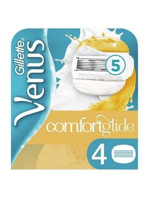 VENUS&OLAY Сменные кассеты для бритья 4шт
