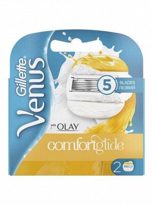 VENUS&OLAY Сменные кассеты для бритья 2шт