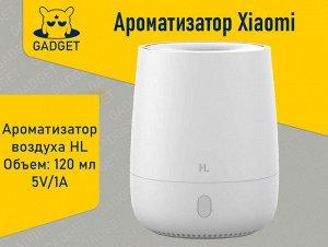 Ароматизатор воздуха Xiaomi HL Aroma Diffuser (Увлажнитель)