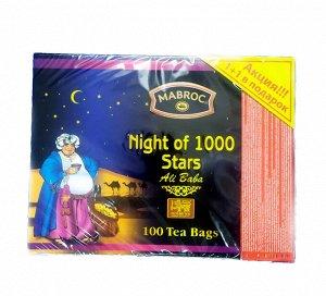 """Чай Mabroc """"Ночь 1000 звезд"""" черный в пакетиках, 100 шт + ЯЛА НАЙТ 25 пак в подарок!"""