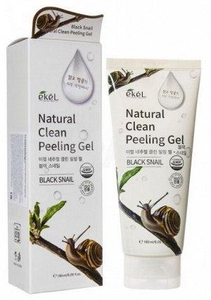Ekel Гель-скатка д/лица 100мл, Чёрная Улитка Peeling Gel Black Snail