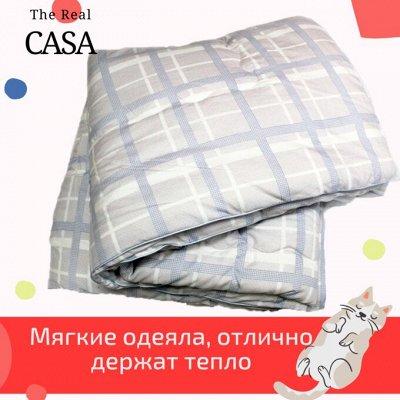 🔥 Постельное для дома, подарок при заказе от 500 руб — Одеяла двуспальные и евроразмер