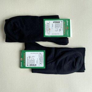 Носки для проблемных ног мужские С697