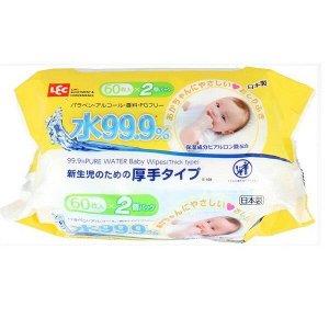 Детские влажные салфетки (для новорождённых имладенцев) 180 х 150 мм, 60 штук х 2 упаковки
