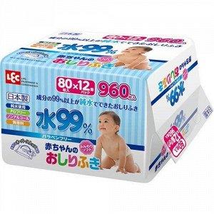 Детские влажные салфетки 180 х 150 мм, 80 штук х 12 упаковок