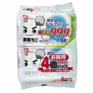 Влажные салфетки для обработки унитаза (водорастворимые, спиртосодержащие, с антибактериальным эффектом, аромат мыла) 250 мм х 160 мм, 24 штуки х 4 упаковки