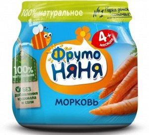 ФРУТОНЯНЯ Пюре 80г морковь