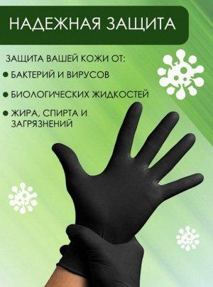 Перчатки винил/нитриловые, Черные