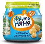ФРУТОНЯНЯ Пюре 80г кабачки-картофель