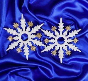 """Украшение ёлочное """"Снежинка полярная"""" (набор 2 шт) d-14,5 см белый"""