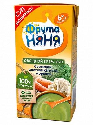 ФРУТОНЯНЯ Пюре 200г овощной крем-суп брокколи-цветная капуста-морковь