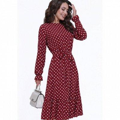 DSTREND-Твой Безупречный Стиль-Платья, блузки и костюмы-ХИТЫ — Платья длинный рукав