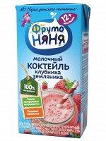 ФРУТОНЯНЯ Коктейль молочный 0,2л клубнично-земляничный 2,1%