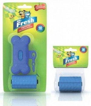 Пакеты для уборки фекалий с брелком-держателем 40шт Mr.Fresh