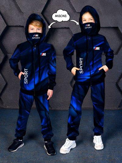 ШКОЛА -STILYAG, SOVALINA Стильная детско-подростковая одежда — Для мальчиков. Костюмы и летние комплекты