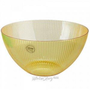 Пластиковый салатник Гранвиль 26*13 см жёлтый (Kaemingk)