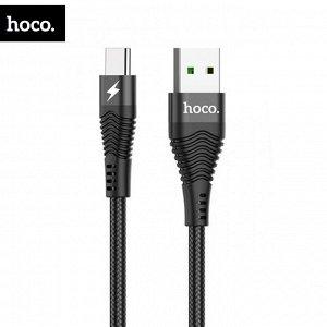 USB кабель Hoco So Fast MicroUSB / 4A