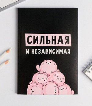 Ежедневник в точку
