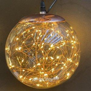 Подвесной светильник-шар Moon Galaxy 20 см, 80 микро LED ламп, IP44 (Kaemingk)