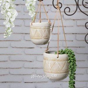 Набор подвесных кашпо Saas Fee 10-14 см, 2 шт, керамика (Kaemingk)