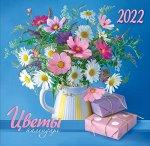 """БОЛЬШОЙ перекидной настенный календарь на скрепке на 2022 год """"Цветы"""""""