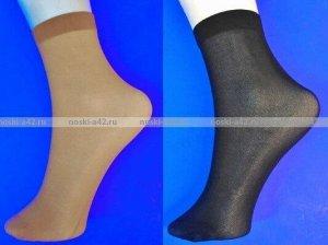 Носки женские эластик