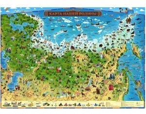 Интерактивная карта России для детей «Карта Нашей Родины»