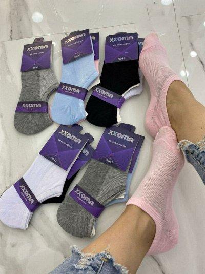 Крутая Распродажа Одежда и Обувь! Акция Недели — Носочки и колготки