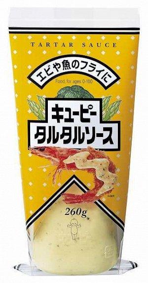 """АКЦИЯ!! """"Tartar Sauce"""" Соус Тартар для жареной рыбы и креветок и овощей, 260гр"""