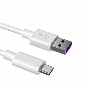 USB кабель Super Charging Type-C / 5A