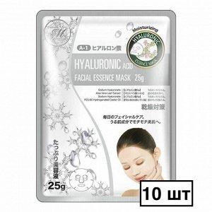 Косметическая маска для лица с гиалуроновой кислотой Mitomo 25гр - 10 шт