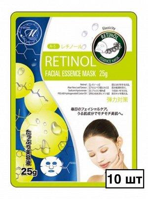 Косметическая маска для лица с витамином А (25 гр.) Mitomo - 10 шт