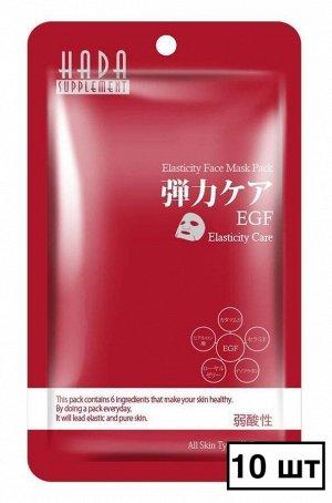 Косметическая маска для лица с EGF, секрецией улитки, гиалуроновой кислотой, церамидами, маточным молочком Mitomo - 10 шт