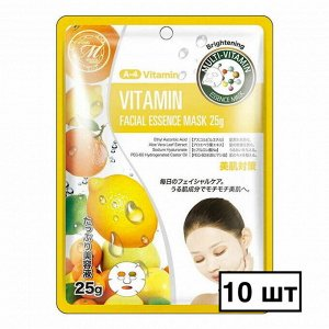 Косметическая маска для лица с витаминами (25 гр.) Mitomo - 10 шт