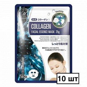 Косметическая маска для лица с коллагеном (25 гр.) Mitomo - 10 шт