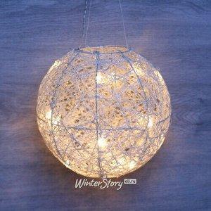 Светящийся шар Снежный 20 см, 20 теплых белых LED ламп, на батарейках (Kaemingk)