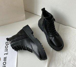 Ботинки Материал : иск. кожа