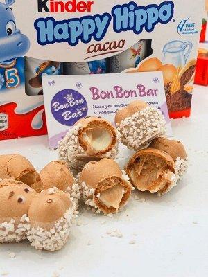Kinder Happy Hippo Haselnuss 103.5g - Киндер бегемотики с ореховой начинкой