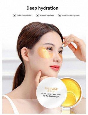 Патчи для глаз SersanLove Golden 60 шт