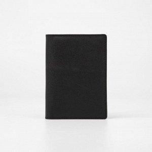 Обложка для автодокументов и паспорта, карманы для карт, цвет чёрный 4192937