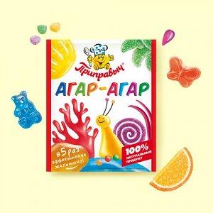 Агар-Агар Агар-Агар - это растительный заменитель желатина, который добывается из водорослей. Используется в кулинарии при приготовлении мармелада, зефира, желе, суфле, мороженого, а также мясных и ры