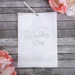 Свадебное приглашение с калькой Wedding day, с тиснением, 13 х 18 см