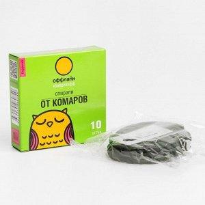 """Спирали от комаров и мошек """"Комарофф"""", 10 шт"""